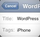 Article WordPress iPhone