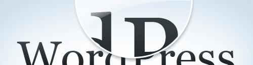 Activer PHP5 sur vos installations WordPress !