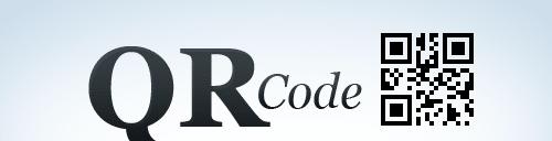 Intégrer des codes barres en deux dimensions à votre blog !