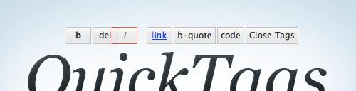Ajouter une barre de mise en forme à votre module «Commentaire» !